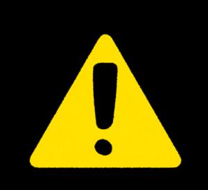注意のロゴ