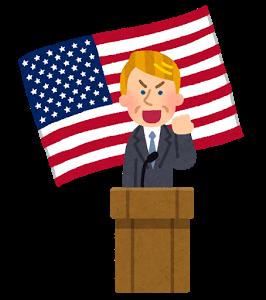 アメリカ大統領選のイメージ